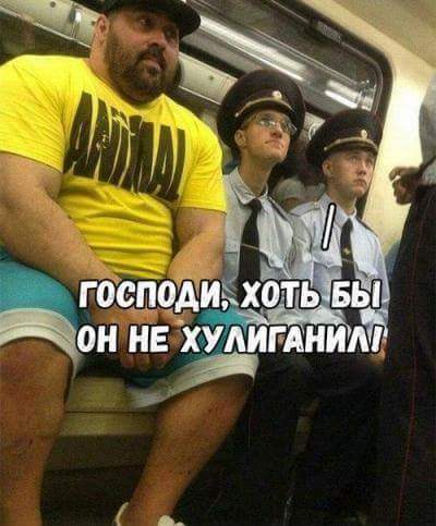 БЛ против ЧС))