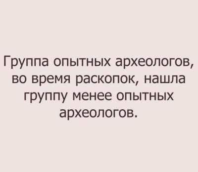 Рационалы VS иррационалы))