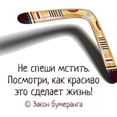 Дельтийская белая этика))