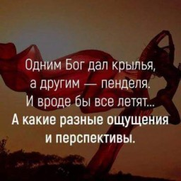 Черная интуиция))